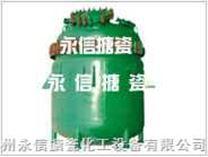 永信电加热搪瓷反应釜