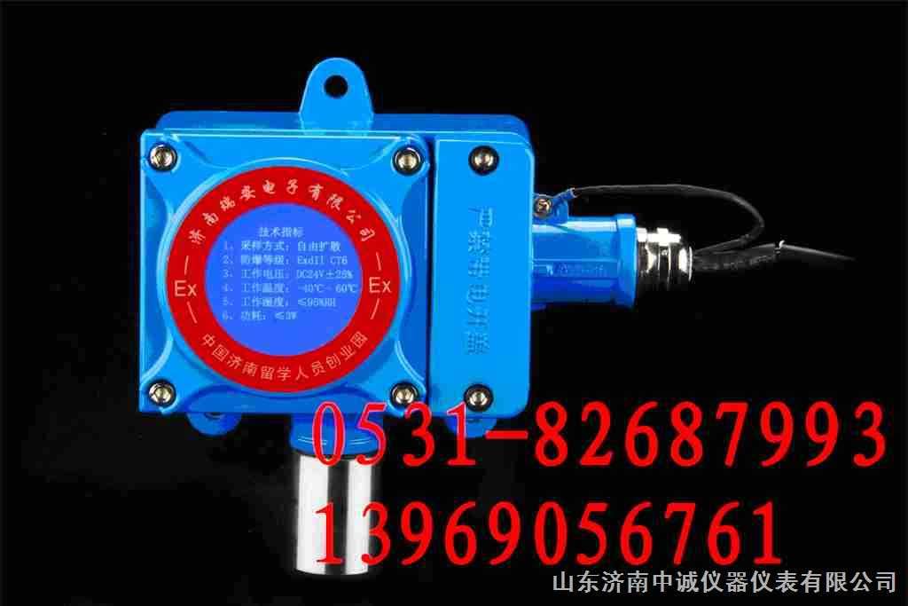 rbt-6000氢气气体泄漏检测仪||报警器