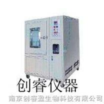耐臭氧老化試驗箱|試驗機 ZY6072