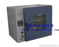 電熱恒溫烘箱價格|高溫鼓風干燥箱廠家