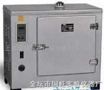 数显电热恒温干燥箱 数显电热鼓风干燥箱