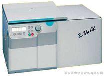 Z36HK大容量高速冷冻离心机