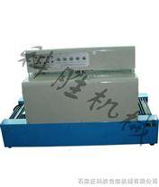 大同收縮機-遠紅外熱收縮包裝機