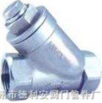 卫生级管道过滤器,Y型内螺纹过滤器