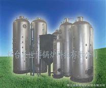 燃煤蒸汽锅炉  烟台燃煤蒸汽锅炉  威海煤蒸汽锅炉