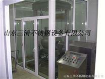 超微粉碎機:低溫粉碎機:細胞破壁機