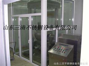 超微粉碎机:低温粉碎机:细胞破壁机