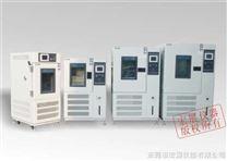 光伏组件试验箱/高低温交变湿热试验箱