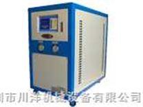 冷水机,工业冷水机,水冷式冷水机,低温冷水机,工业低温冷水机,低温工业冷水机