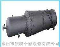 高效旋转薄膜蒸发器(刮板蒸发器)