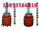 龍興集團電加熱、蒸汽加熱搪玻璃反應罐