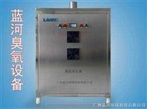 山西太原臭氧发生器 晋城臭氧消毒机 吕梁臭氧发生器生产厂家