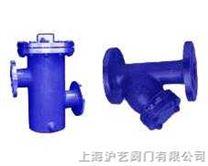 HGS07燃气专用过滤器|UK进口不锈钢燃气过滤器