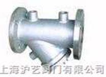 BGL41H保溫過濾器|UK進口不銹鋼保溫過濾器