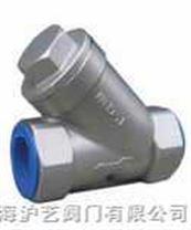 SY11P内螺纹过滤器|UK进口不锈钢内螺纹过滤器