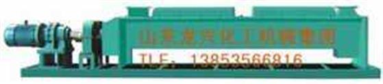 龙兴集团HJY双轴桨叶连续混合机 13853566816