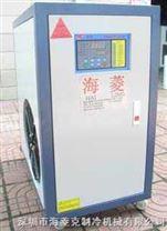 供应激光高精密冷水机,冷冻机