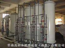 南昌九江化工行业超纯水设备