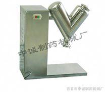 小型V型干粉混合機_價格|參數
