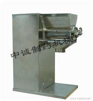 高效湿法混合制粒机价格|参数