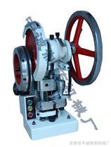 小型单冲压片机械