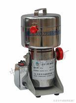 小型中药磨粉机@小型中药磨粉机价格