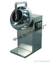 小型糖衣机