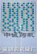 定量數藥片板