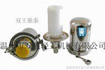 卫生级除菌气体过滤器