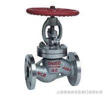 J41N-→液化氣截止閥