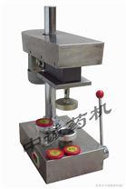 铝瓶轧盖机@输液瓶轧盖机2自动轧盖机