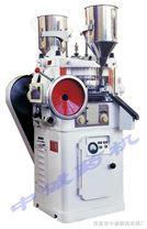 旋转式压片机械