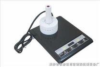 手持式电磁感应封口机|封口机