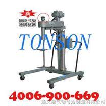 通又順(TONSON)氣動攪拌機/防爆氣動攪拌機