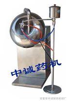 北京小型薄膜包衣机