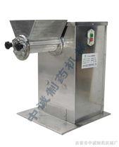 小型快速攪拌制粒機價格