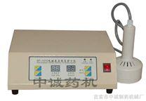 电磁感应铝箔封口机