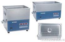 上海实验用超声波清洗机/超声波清洗器