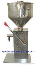 小型手動液體灌裝機價格