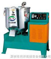 公司干燥混色機,干燥混料機