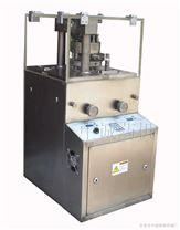 实验室用小型多冲压片机报价