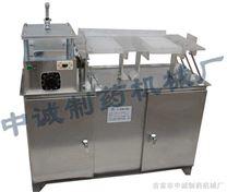 北京半自動膠囊填充器報價