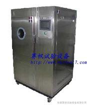 臭氧试验箱厂家|臭氧老化试验箱厂家|13866760016