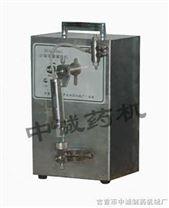 小型自动液体分装机