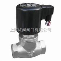 ZCA型真空电磁阀,先导电磁阀,微型电磁阀