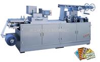 DPP-320A/250A/140A 平板式铝塑自动泡罩包装机