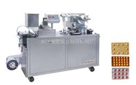 DPP-140H/88H 平板式铝塑自动泡罩包装机