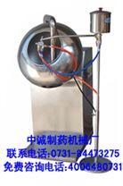 供应高效智能包衣机/高效智能无孔包衣机(图)