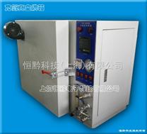 生产厂家,专业供应450度充氮烘箱,上海恒黔电子科技有限公司