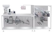 DPH250型-快速泡罩包装机